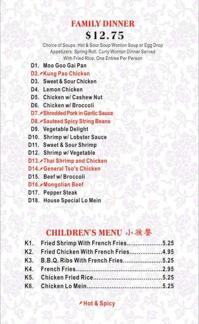 Menus Of Texas - Jade Garden Chinese Cafe - Menu