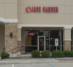 Jade Garden Chinese Cafe Tomball Texas 77375