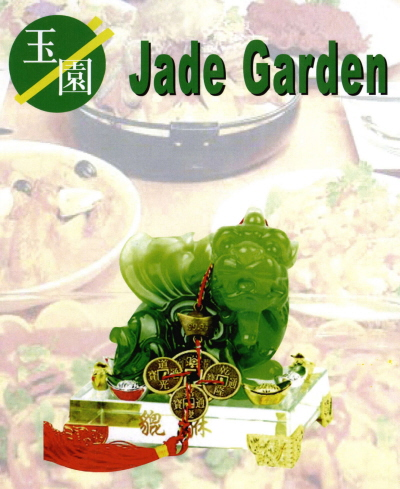 Jade Garden Chinese Cafe ~ Tomball ~ Texas ~ 77375