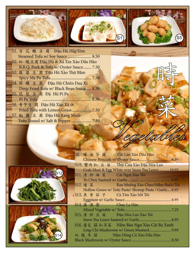 Menus Of Texas - Phat Ky Restaurant - Dinner Menu