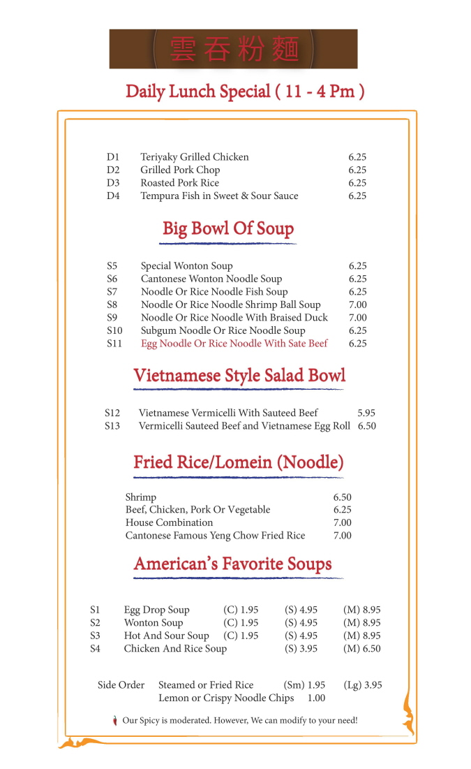 Menus Of Texas - Phat Ky Restaurant - Lunch Menu
