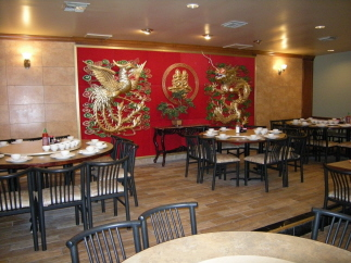 Menus Of Texas - Phat Ky Restaurant