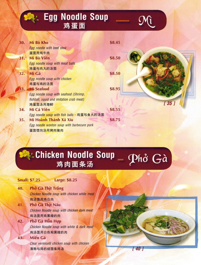 Menus Of Texas - Pho Mai Vietnamese Noodle House - Menu