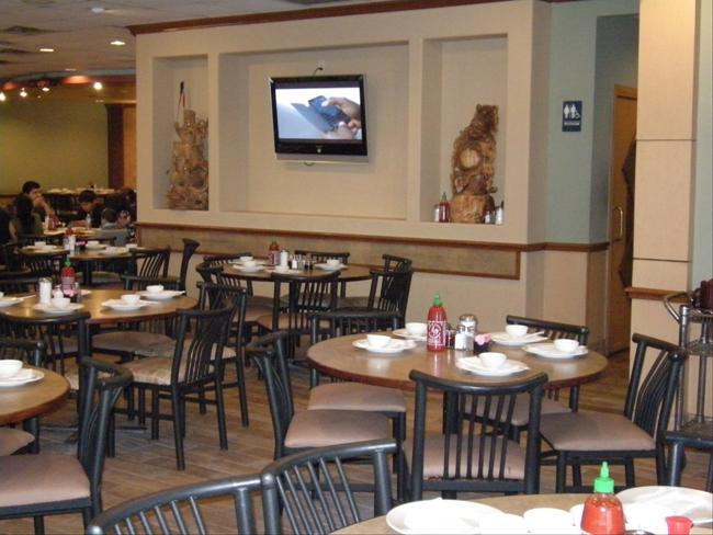 Menus Of Texas - Phat Ky Restaurant - Slider